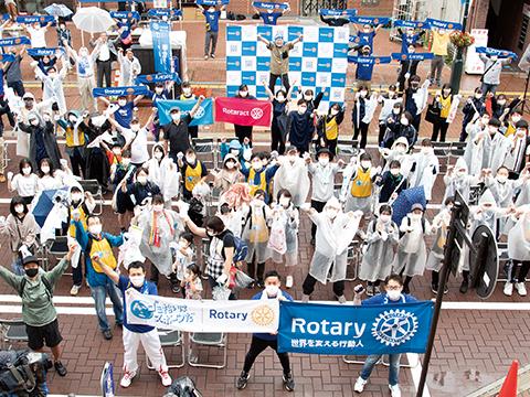「ゴミ拾いはスポーツだ」競技形式で美観を啓発<br>福島ロータリークラブ
